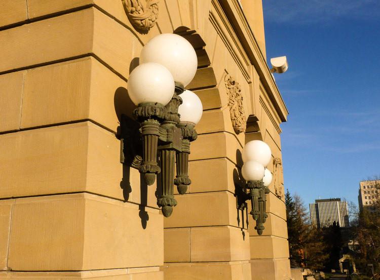 Legislature Building Side