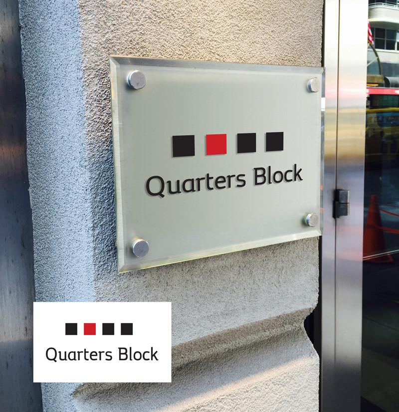 Quarters Block