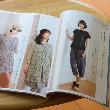 『'19 S&S 手編み大好き!』最近のお仕事。