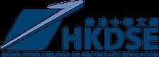 HKDSE_Pantone541.webp