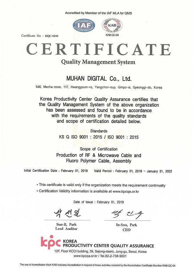 ISO 9001.jpg