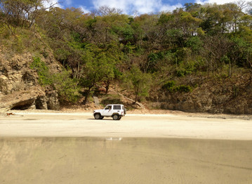 Nicaragua: Where it all began