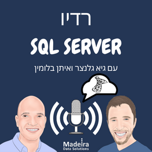 SQL Server Radio Hebrew Podcast