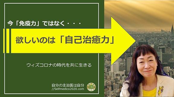 きっかけ動画サムネイル_page-0001.jpg