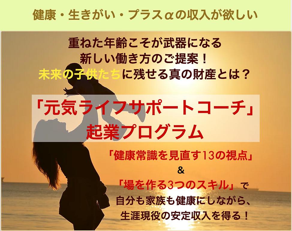 スクリーンショット 2019-03-17 07.04.13.png