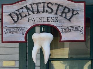 歯を削ってはいけない !?