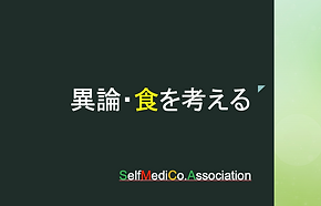 2020-04-20 08.56.35.png