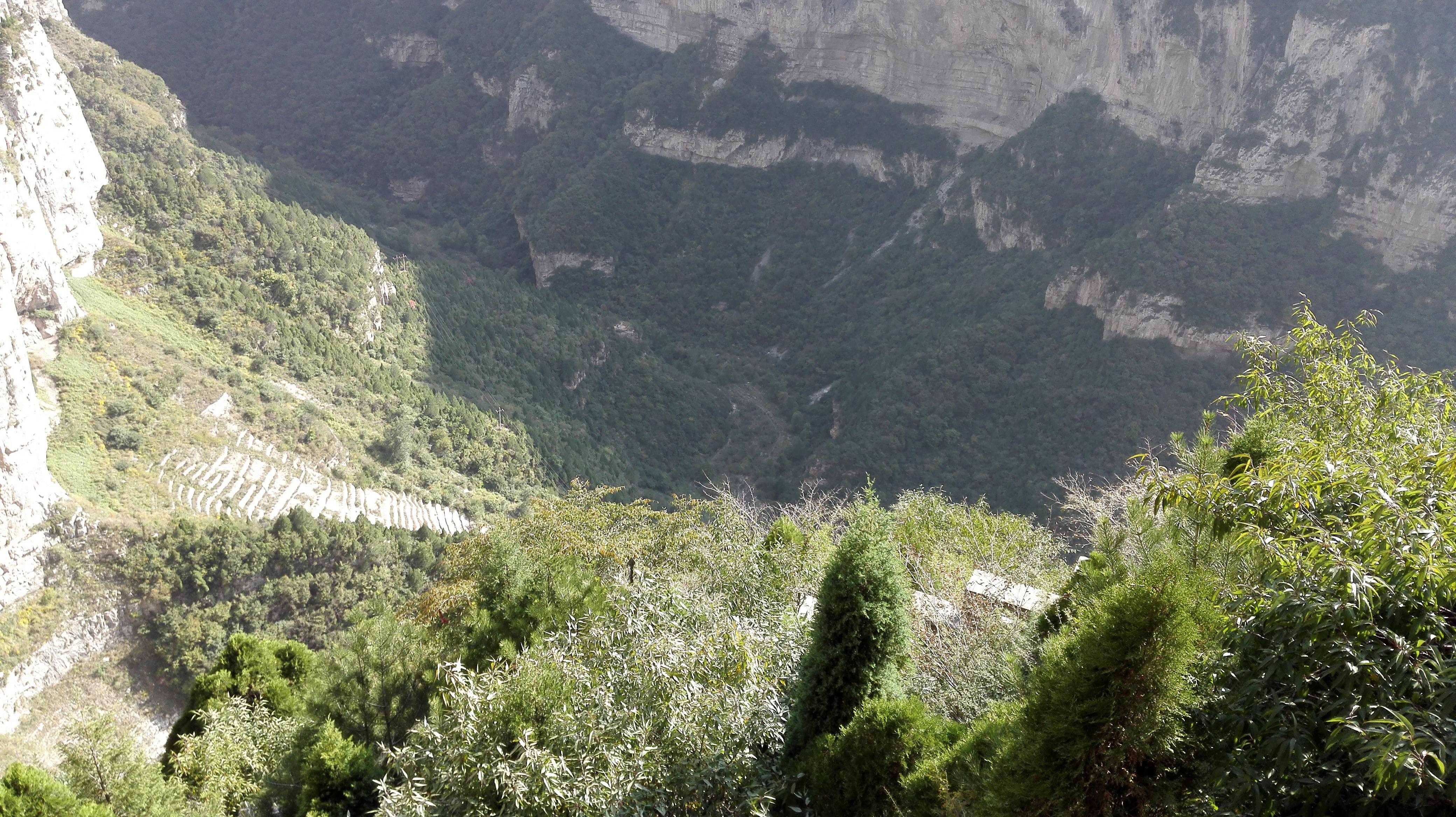 Mianshan View
