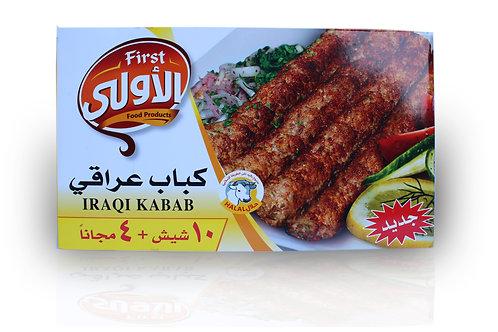 First Food Iraqi Kabab
