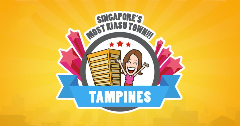 Tampines Most Kiasu