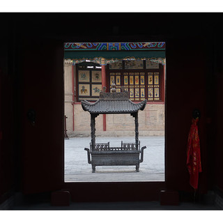 Artefacts of Ancient China