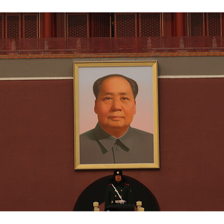 Mao Zedong - Founder of The People's Republic of China