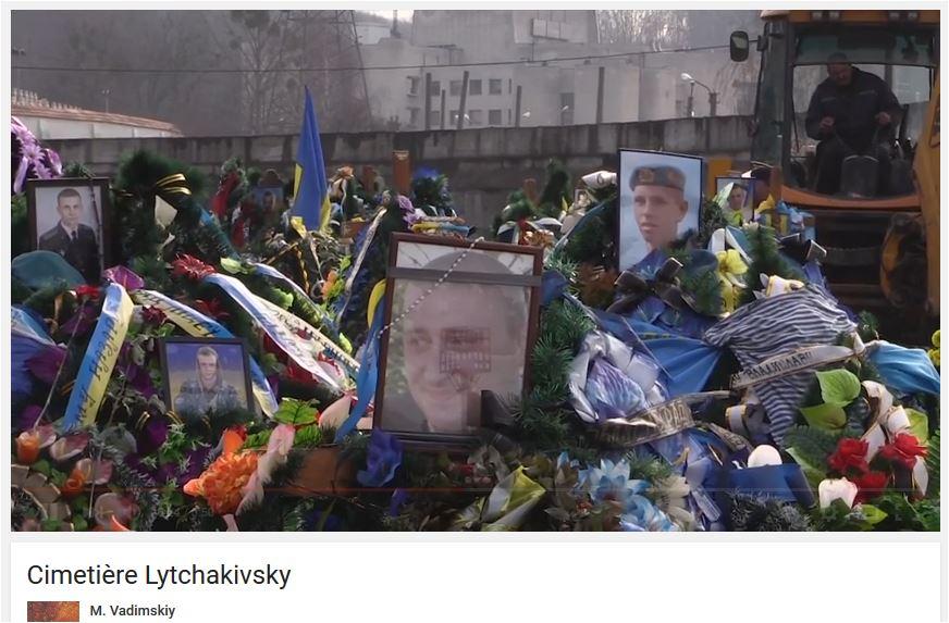 vadimsky1