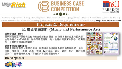 Business Case Competition 2020-2021 R-21