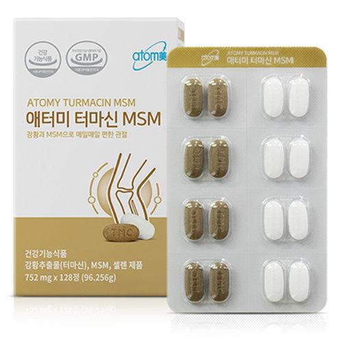 薑黃素關節健康片 (752豪克 x 128片)