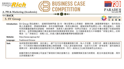 Business Case Competition 2020-2021 R-28