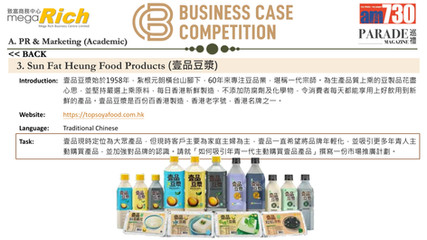 Business Case Competition 2020-2021 R-26