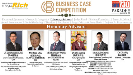 Business Case Competition 2020-2021 R-04