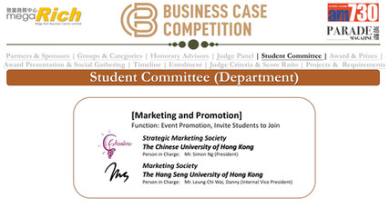 Business Case Competition 2020-2021 R-07