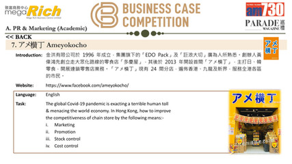 Business Case Competition 2020-2021 R-30