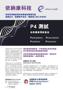 PARADE_01_AW_20210204-8.jpg