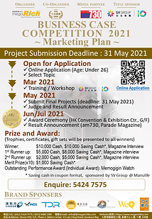 Business Case Comptitition 2021 (1).png