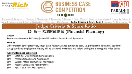 Business Case Competition 2020-2021 R-15