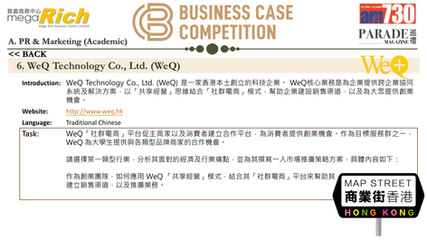 Business Case Competition 2020-2021 R-29