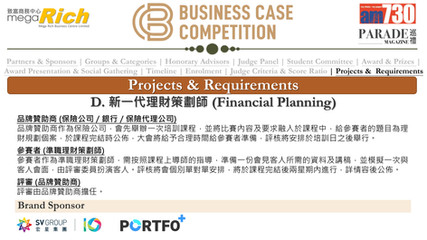 Business Case Competition 2020-2021 R-20