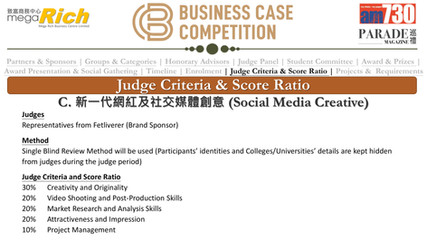 Business Case Competition 2020-2021 R-14