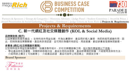 Business Case Competition 2020-2021 R-19