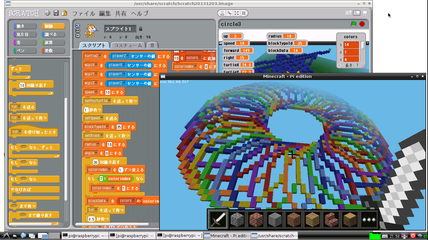 Scratchでマイクラプログラミング!