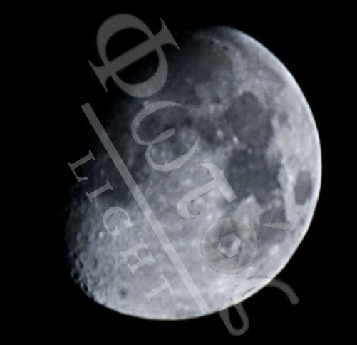 Waning lunar profile