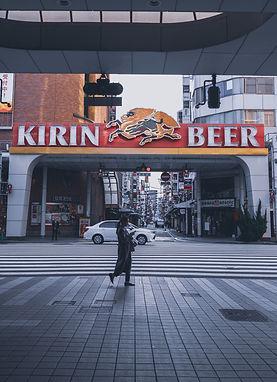 Hiroshima, eggbank.jpg.crdownload.jpg