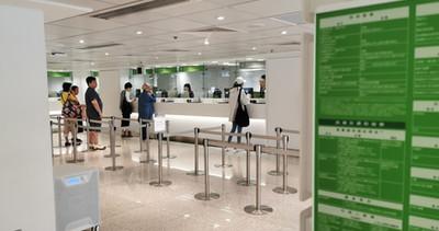 【綠色企業】恒生銀行選用Airgle