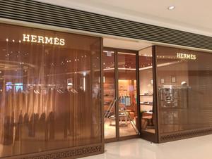 Hermes-hk-elements.jpg