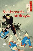 cubierta_dragon.jpg