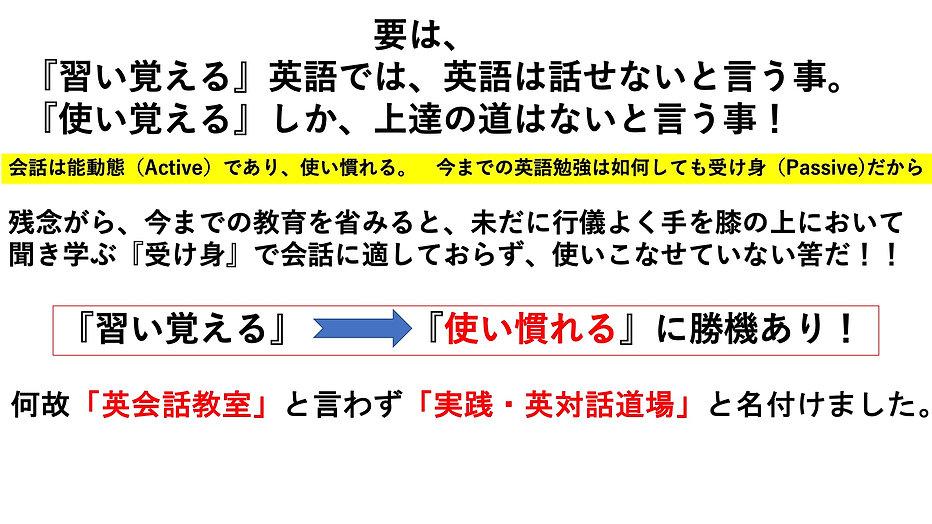 多くの誤解3のコピー.jpg
