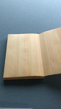 木の御朱印帳.mp4