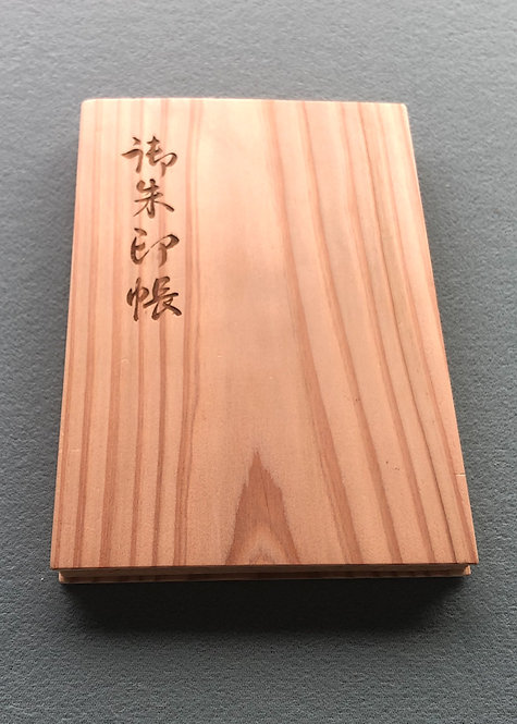 御朱印帳 材質:サンブスギ/表紙:杉 板目