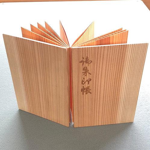 御朱印帳 材質:サンブスギ/表紙:杉柾目