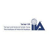 אגוד המבקרים הפניים בישראל