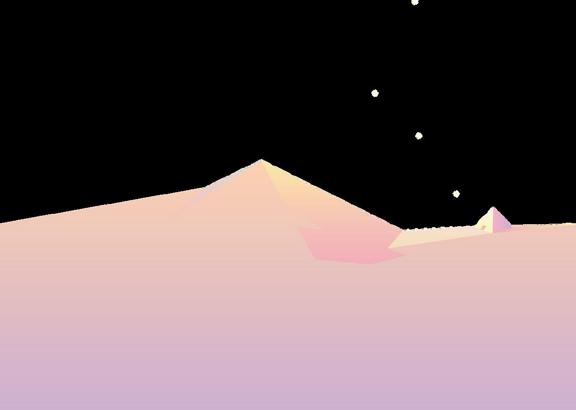 גבעות רחוקות.png