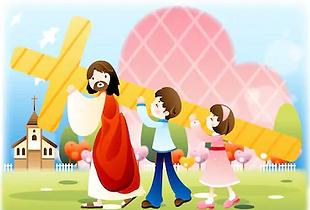 Jesús y niños.PNG