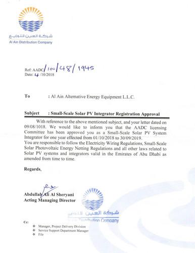Solar PV On-Grid System Integrator License ( 2018-2019 )