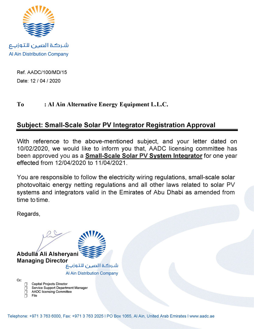 Solar PV On-Grid System Integrator License ( 2020-2021 )