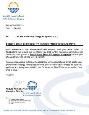 Solar PV On-Grid System Integrator License ( 2020-2021 )