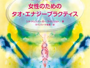 【新刊発売】ユタ・ケレンバーガーの電子書籍(Kindle)が発売されました
