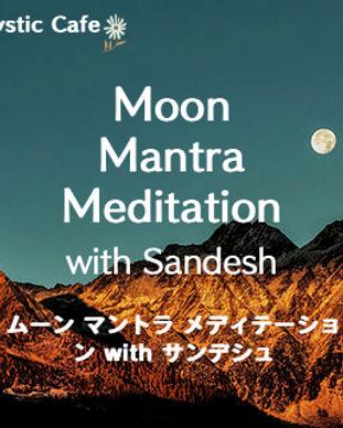 moon mantra meditation square.jpg