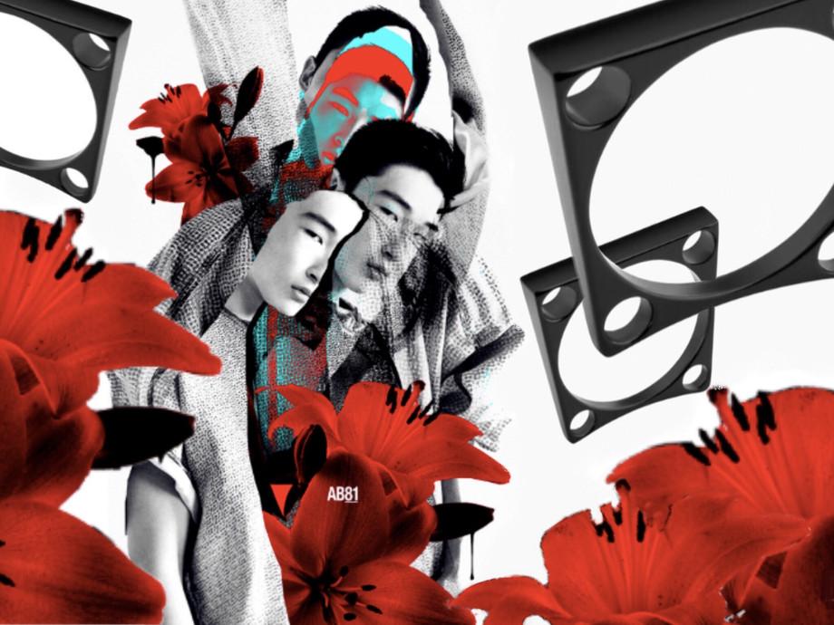 Oriental love